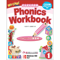 We Can! Phonics Workbook 1(Japanese) with CD