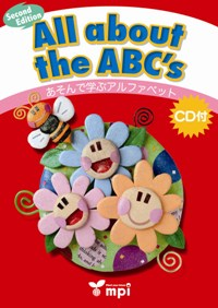 All about the ABC's あそんで学ぶアルファベット Second Edition CD付