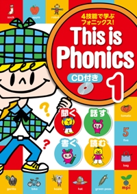 This is phonics