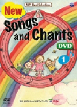 Songs and Chants DVD