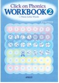 Click On Phonics Workbook 2