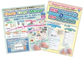 New Flash Cards Maker - NEW Penmanship& Check Sheetセット