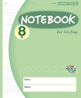 Notebook(8 rows /Green) ***Latest Edition***