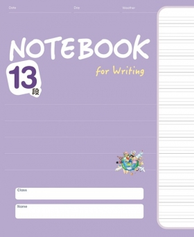 Notebook(13 rows /Purple)