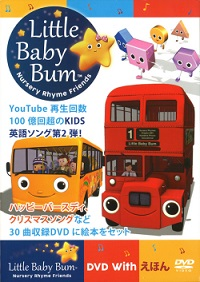Little Baby Bum 2 (DVD)