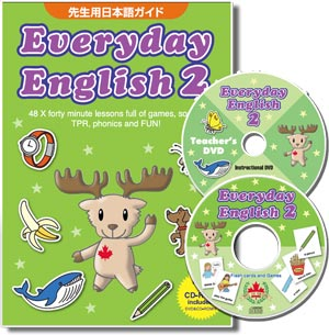 Everyday English 2 Teacher's Guide with CD-ROM and DVD (Japanese)
