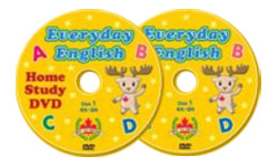 Everyday English 1 Home Study DVD Set (2 DVDs)