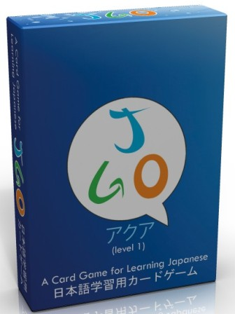 JGO Aqua (Level 1) - AGO Card Game Version for Learners of Japanese [AGO Card Game]