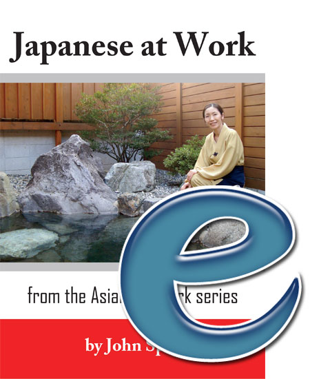 Asians at Work: Japanese at Work (e-book)
