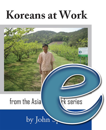 Asians at Work: Koreans at Work (e-book)