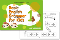 Basic English Grammar For Kids 1 (2nd Edition)