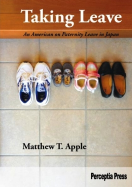 Taking Leave: An American on Paternity Leave in Japan