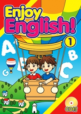Enjoy English! 1 Student Book