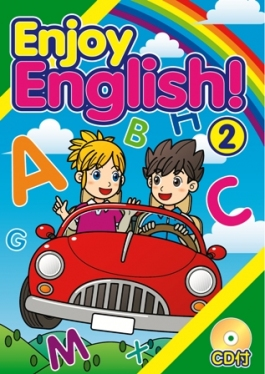 Enjoy English! 2 Student Book