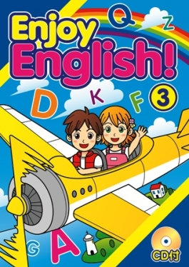 Enjoy English! 3 Student Book