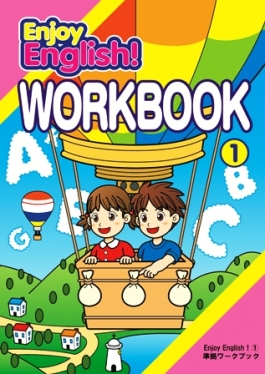 Enjoy English! 1 Workbook