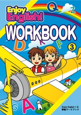 Enjoy English! 3 Workbook
