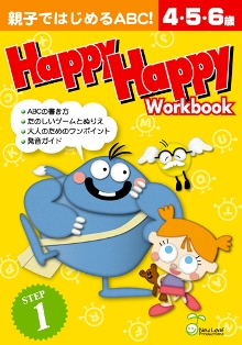 Happy Happy Workbook Step 1