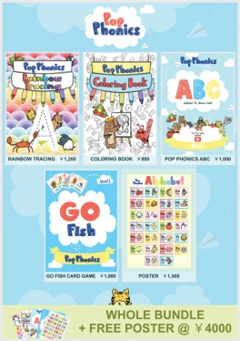 ABC Pop Phonics: Whole bundle + Free Poster (A2)