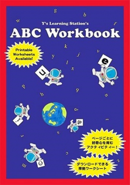 Y's Learning Station ABC Workbook