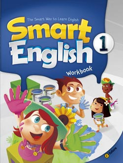 Smart English 1 Workbook