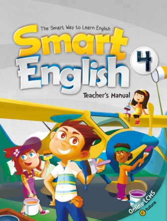Smart English 4 Teacher's Manual (with Resource CD)