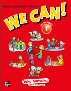 We Can!  1 Workbook with Downloadable Audio
