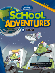 School Adventures Graded Comic Readers 3-2 : Tilted (with CD)