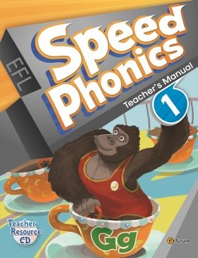 Speed Phonics 1 Teacher\'s Manual (with Resource CD)