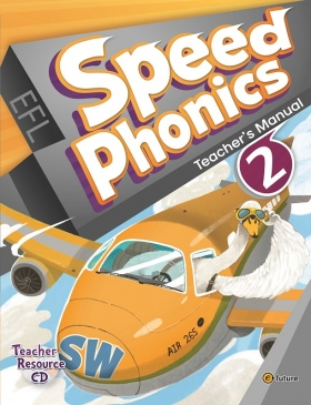Speed Phonics 2 Teacher\'s Manual (with Resource CD)