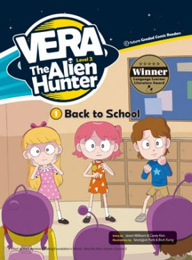 Vera the Alien Hunter 2-1: Back to School (with CD)