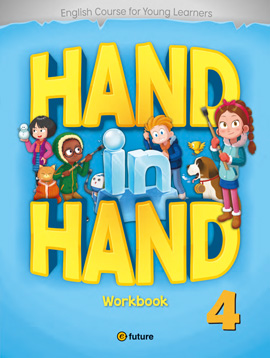 Hand in Hand 4 Workbook