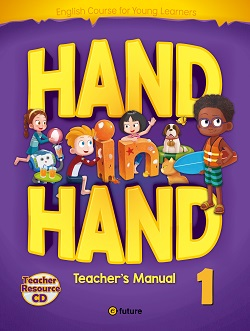 Hand in Hand 1 Teacher's Manual