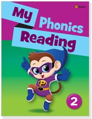 My Phonics Reading 2 Student Book (with Workbook and MP3 CD)