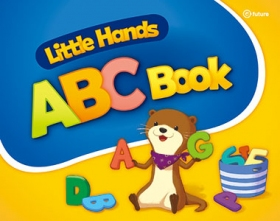 Little Hands Nursery ABC Book