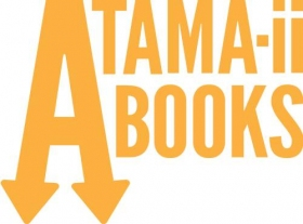 Atama-ii Books: 10 Book Set