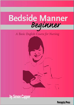 Bedside Manner Beginner (Back Edition)