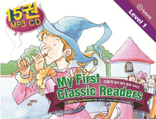 My First Classic Readers: Level 1 Boxed Set (15 books with MP3 CD)
