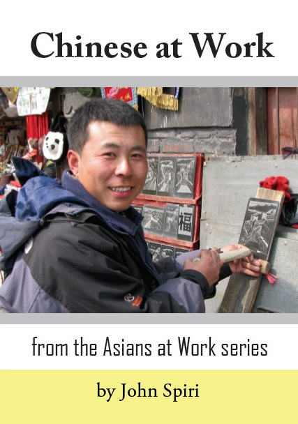 Asians at Work: Chinese at Work