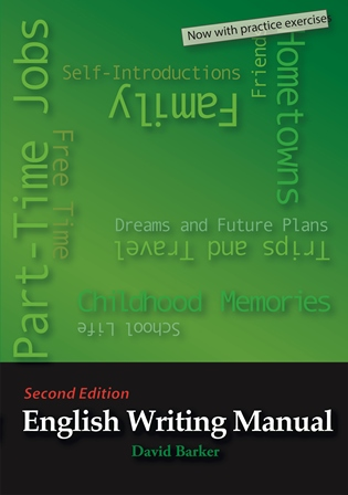 English Writing Manual (Second Edition)