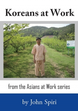 Asians at Work: Koreans at Work