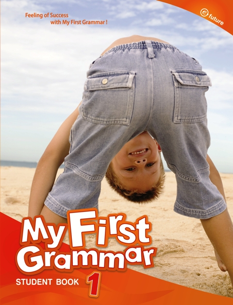 My First Grammar<br>*** 旧版 ***
