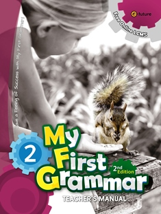 My First Grammar 2 (2nd Edition) Teacher's Manual