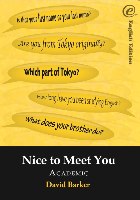 Nice to Meet You - Academic (英語版)