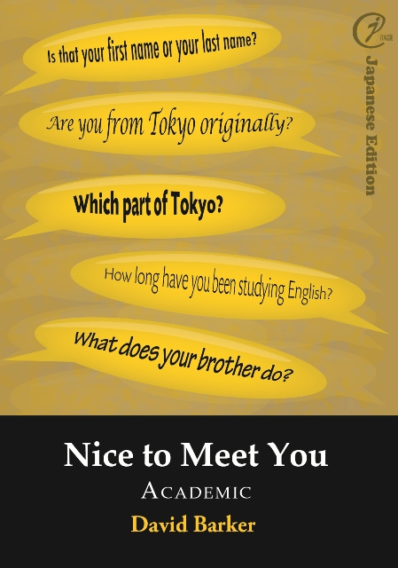 Nice to Meet You - Academic (日本語版)