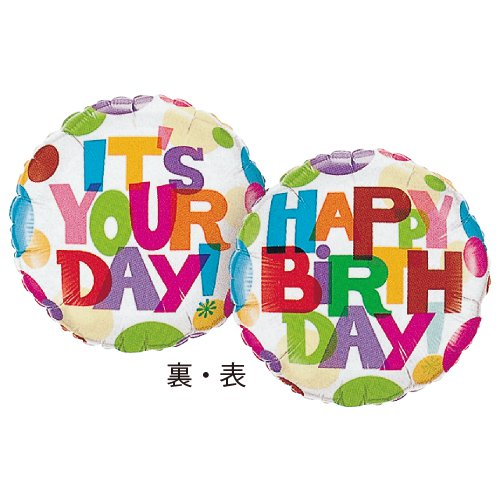 Balloons: It\'s Your Day!