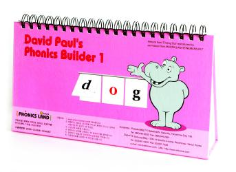 David Paul's Phonics Builders