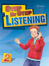 Step by Step Listening 2 Student Book (with CD and Answer Key)