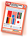 Welcome to Learning World Book 1 教師用カラー教具 No.30 Let's Say Hello (National Flags)