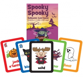 Spooky Spooky Halloween (Card Game)